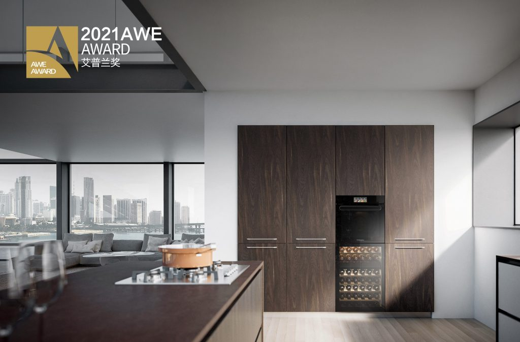 2021 AWE Award goes to the Westinghouse oven. Shown in kitchen setting.
